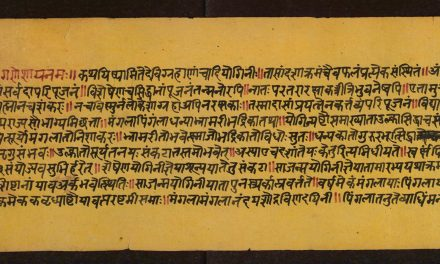 FEATURES OF THE SANSKRIT GRAMMAR: THE CASES